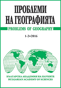 Problems of Geography
